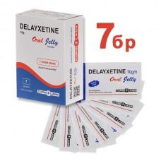 Орално желе за забавяне на еякулацията Delayxetine - 7бр Козметика