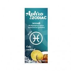 Aphro di zodiac Козметика