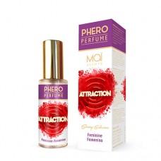 Феромонен парфюм за жени Attraction Козметика